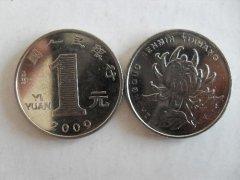硬币正反遥控感应器