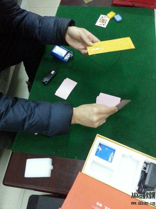 扑克扫描仪加工