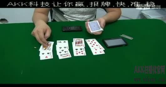 最新麻将扑克扫描仪