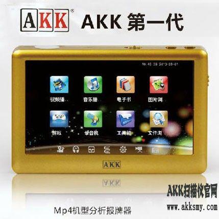 akk扑克扫描仪配置介绍