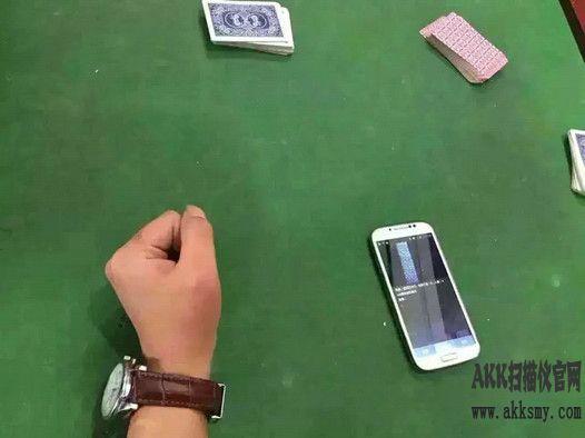 扑克牌扫描仪